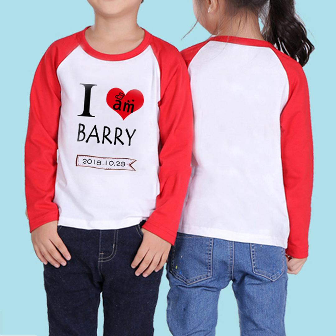 Custom Kid's Raglan Long Sleeve T-Shirt